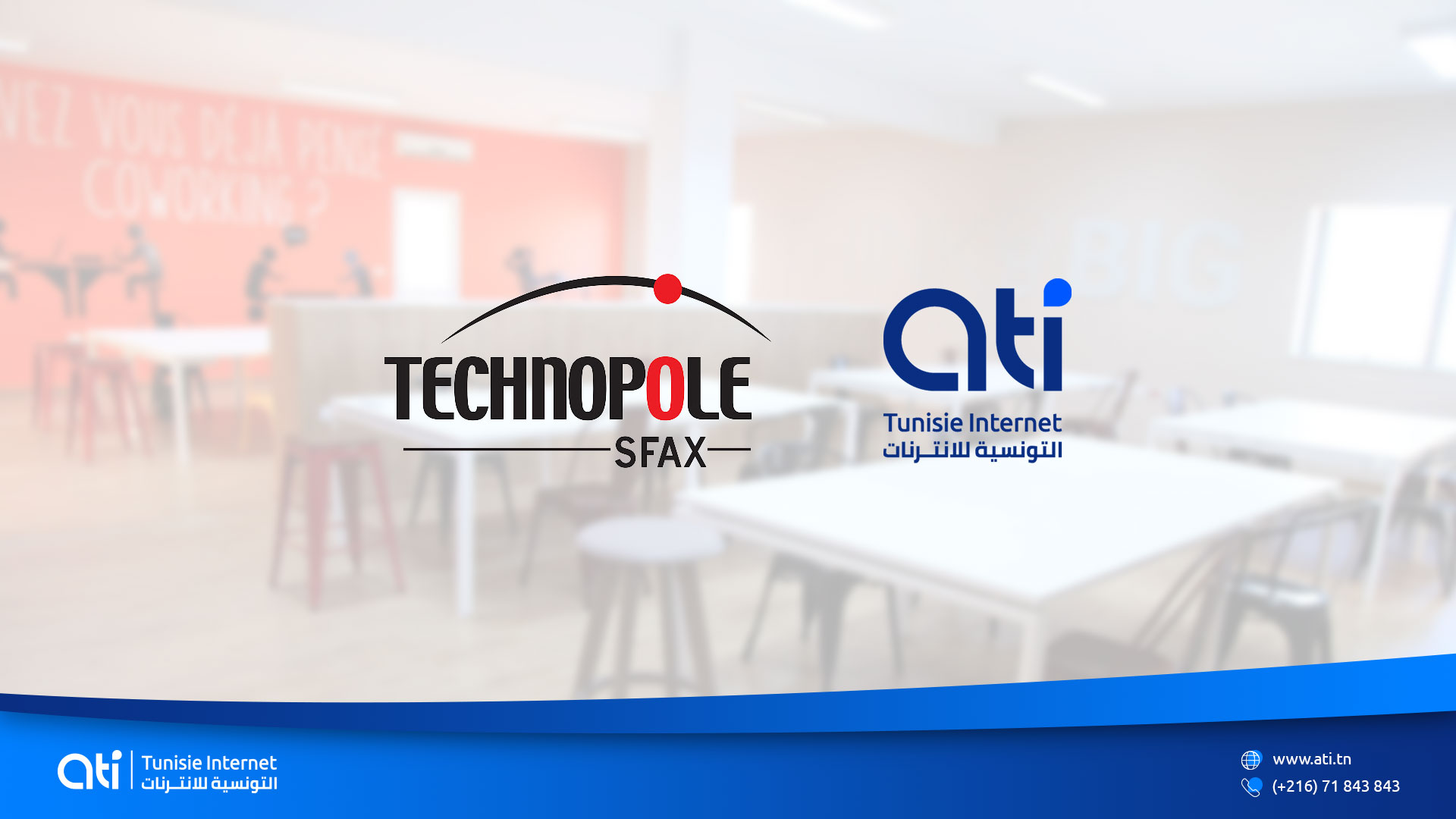 L'ATI co-organise avec le Technopole de Sfax «Tunisian Smart Cities Online Hackathon».